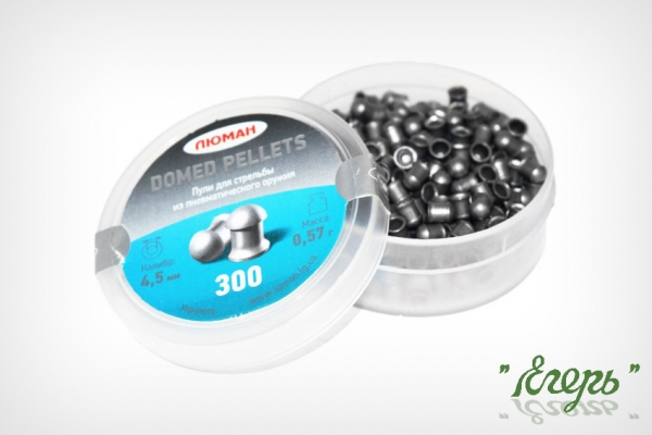 Пули Люман Domed Pellets 4,5 мм, 0,57 грамм, 300 штук
