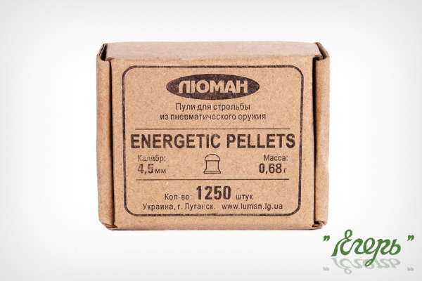 Пули Люман Pointed Pellets 4,5 мм, 0,68 грамм, 1250 штук