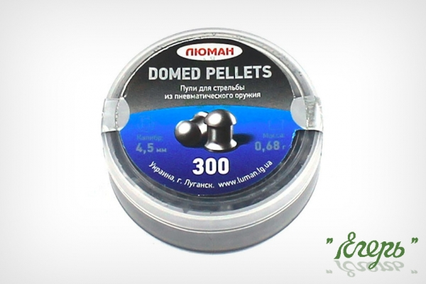 Пули Люман Domed Pellets 4,5 мм, 0,68 грамм, 300 штук