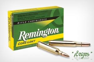 Патроны Remington